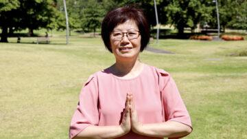 疼痛欲死获重生 澳洲学员感恩李洪志大师