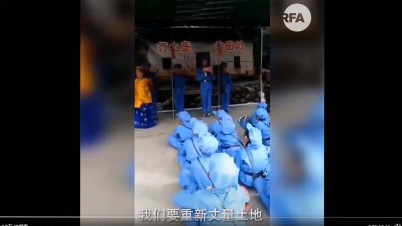 """习近平表态后 小学生排练""""打土豪分田地""""(视频)"""