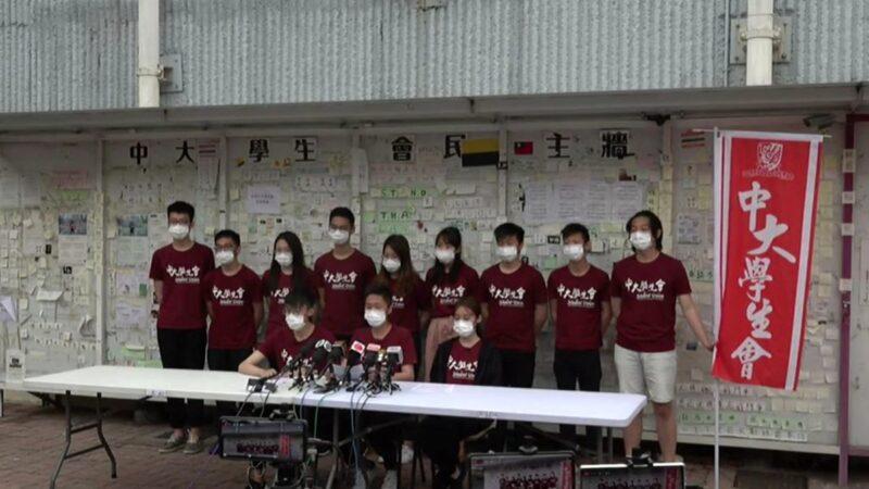 香港中大学生会集体辞职 指遭死亡威胁