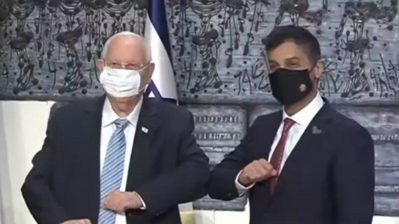 歷史性關係正常化 以色列總統迎接首位阿聯大使