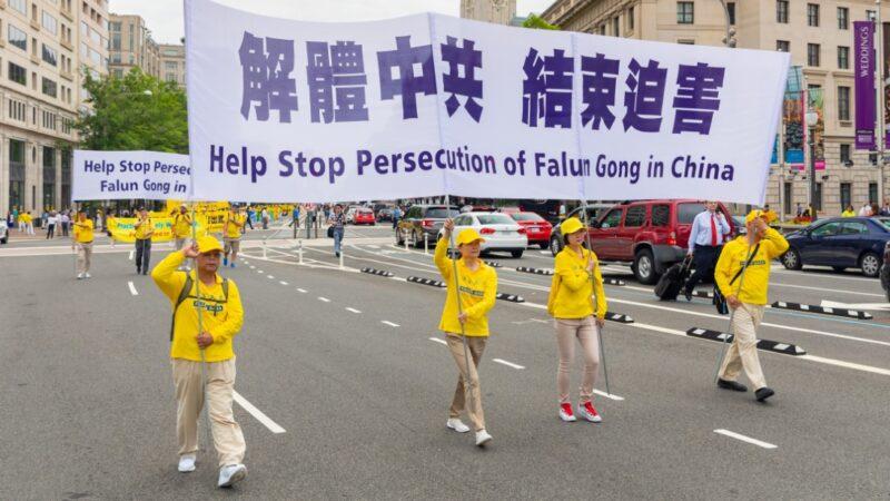 中国新年 中共冤判121名法轮功学员