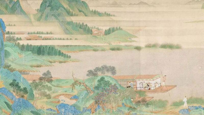 【馨香雅句】「山川異域 風月同天」背後的故事