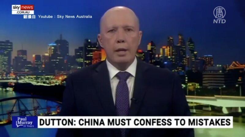 澳洲强硬派防长上任 究责中共