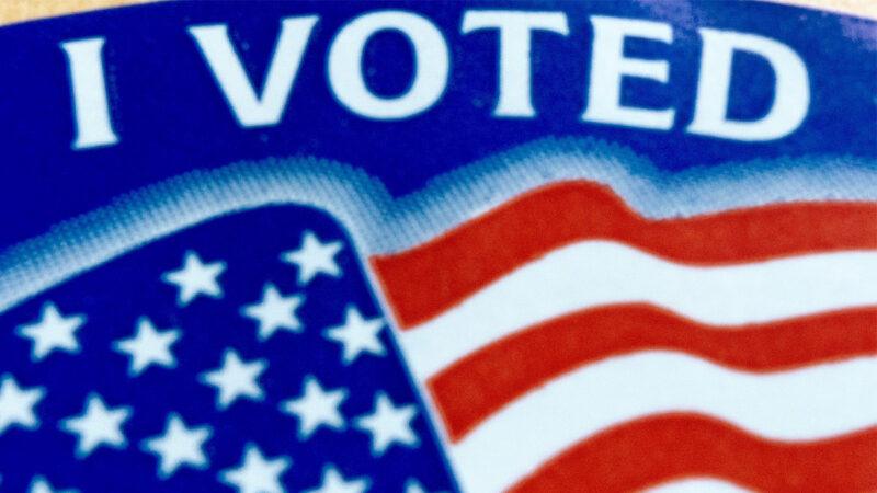 拜登簽署行政令 「改革」美國選舉措施
