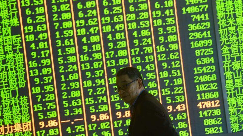 中共两会开幕 A股暴跌蒸发近2万亿