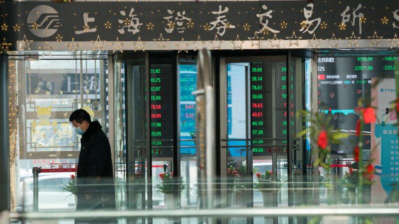 中共兩會正在開 A股暴跌日蒸發逾2兆人民幣