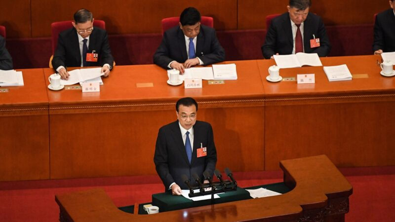 中共軍費增6.8% 李克強:全面加強練兵備戰