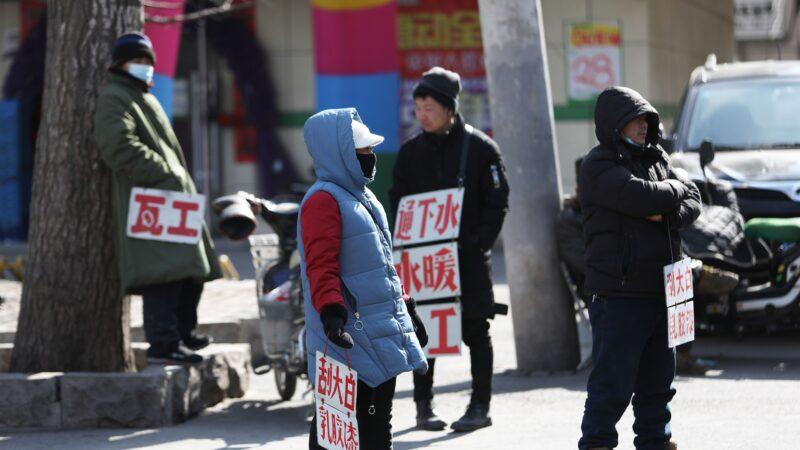 杨威:中共党媒为两会放风释出什么信号