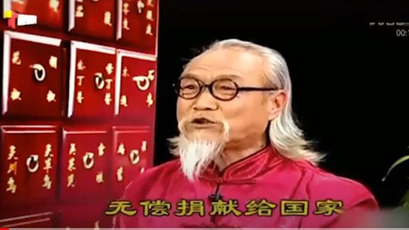 """中国""""神医""""集体违背祖训 原来都是演员托儿(视频)"""