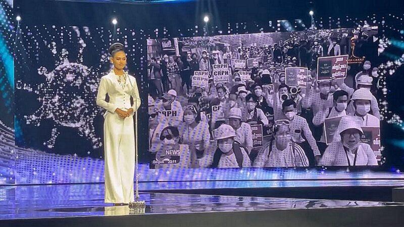 缅甸万国小姐向联合国喊话:你们还在等什么?