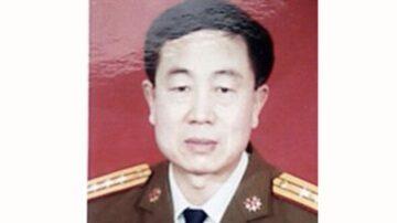 上校军官监狱死亡 法轮功学员被严重迫害
