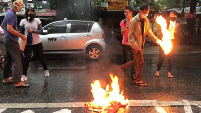中共阻安理會譴責政變 緬街頭燒五星旗罵中共無恥