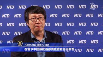 【紀念四二五】社會人士:法輪功是中華民族的福氣