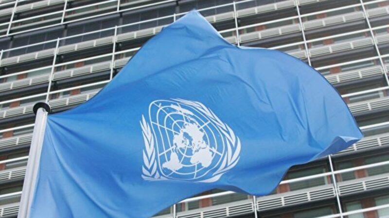 【紀元獨家】聯合國「移民網絡」項目引擔憂
