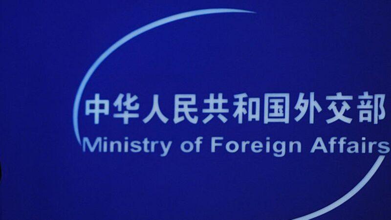 中共外交部記者會暫停兩週 北戴河會議疑有動靜
