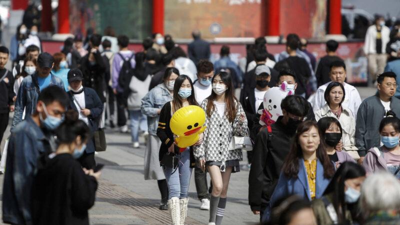 五一旅遊傳染鏈延長 瀋陽已隔離4萬多人