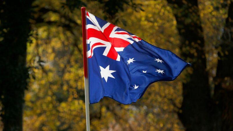 """澳洲带头拆一带一路 牵出与中共""""密约"""""""
