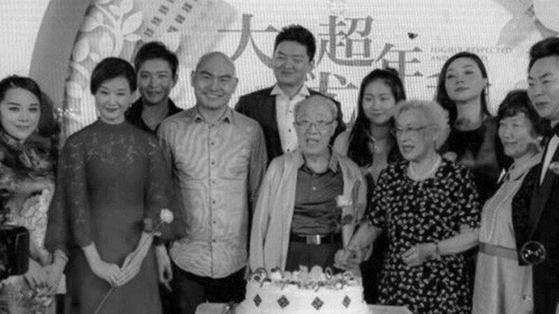 中科院院士吳孟超病死 江澤民情婦曾為他獻歌