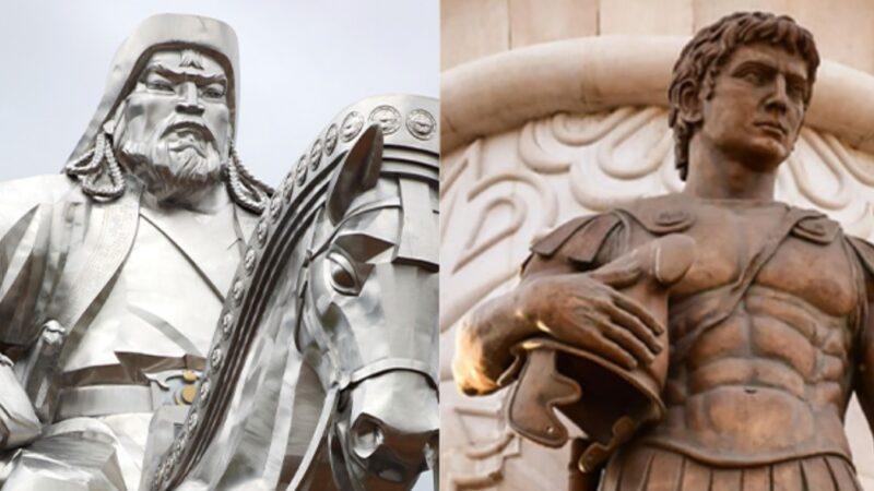 遙相輝映的東西文化:成吉思汗與亞歷山大
