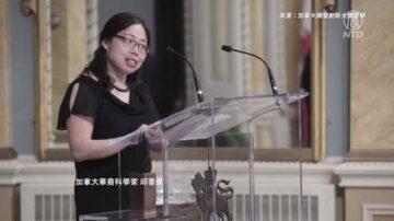 加P4實驗室和中共軍方合作 華裔科學家下落不明