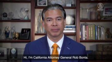 儿童税抵免将发放 加州当局:扣留违法