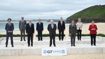 G7公报罕见强硬针对中共 法广:北京误判陷孤立