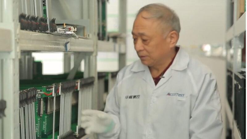 中国又一龙头企业创始人突然去世