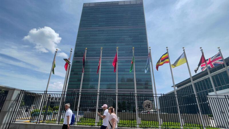 揭聯合國與中共勾結 內部舉報人正面臨報復