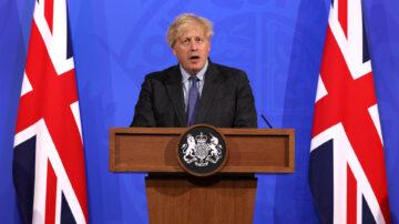英首相宣佈 全面解封計劃將推遲4週