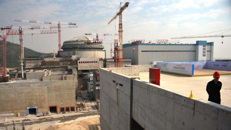 廣東台山核電廠被指核洩漏 時隔1個月停機檢修