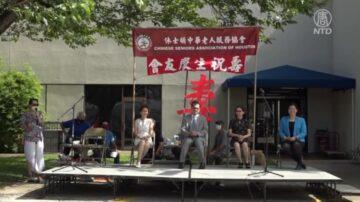 中華老人服務協會舉辦今年首場實體慶生會