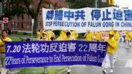 法輪功反迫害22週年 加拿大各界聲援