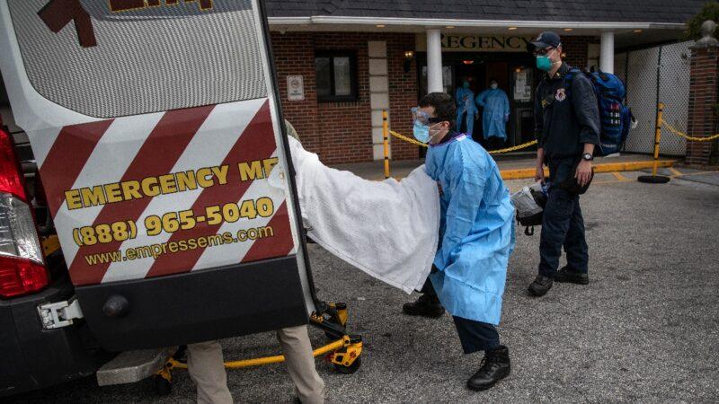 美司法部决定 不调查纽约养老院死亡事件