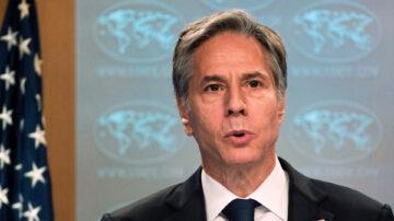 美國務卿籲對病毒起源進行「不受干擾」調查