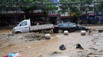 【新闻周刊】连线中国透视:洪灾未过 中共已犯哪5宗罪
