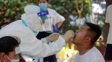 【疫情动态】中国疫情蔓延北京 河南郑州 意大利人抗议疫苗护照