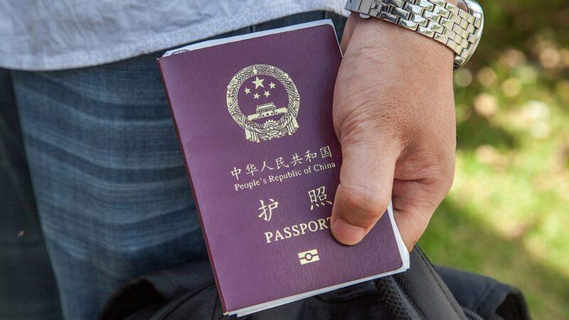 中国人出不去了 移民局下令严控出国