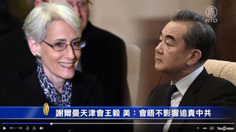 谢田:中共正筹备亡命前最后的一击