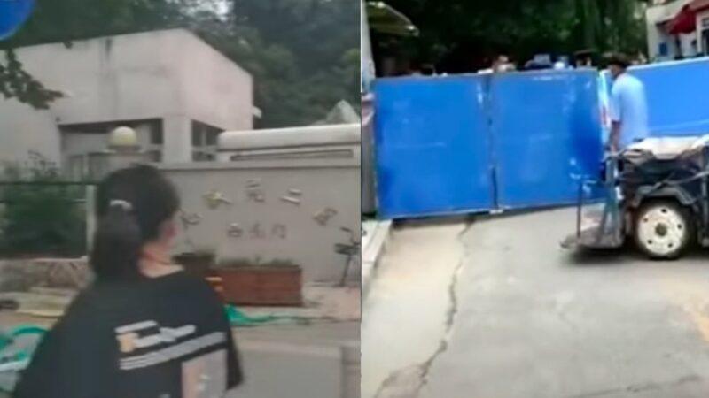 北京昌平现确诊病例 南京疫情3密接者曾到京