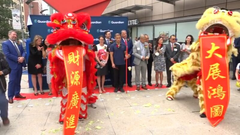 【紐約商訊】服務華人社區 紐約恆信理財法拉盛辦公室開幕