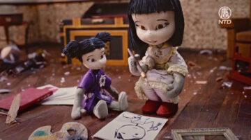 刻畫中國受迫害孤兒 動畫片《布娃娃》獲雄獅獎