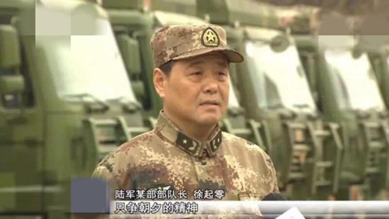 习近平1年3换司令员 西部战区不寻常