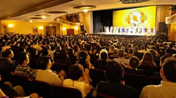 神韵本周末美国康州加演三场 观众翘首期盼