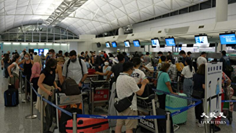 香港政治环境恶化 1年近11万人移民他国