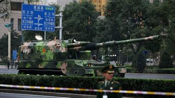 """王赫:中共当局能""""绝对领导""""军队吗?"""