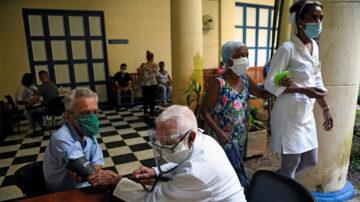 """古巴疫情急速恶化 被报惊现""""万人坑"""""""