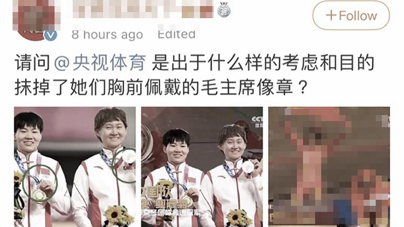 中方保证运动员不再戴毛像章领奖 央视忙修图补锅