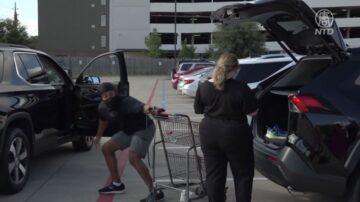 预防抢劫 购物停车场小心个人行为