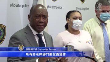 光天化日警探员被杀 市长指责司法系统