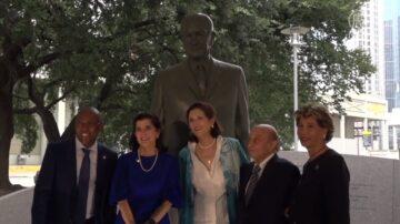 休斯顿揭幕前总统林登约翰逊纪念公园
